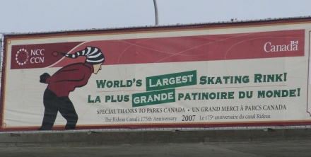 world's largest skating rink billboard